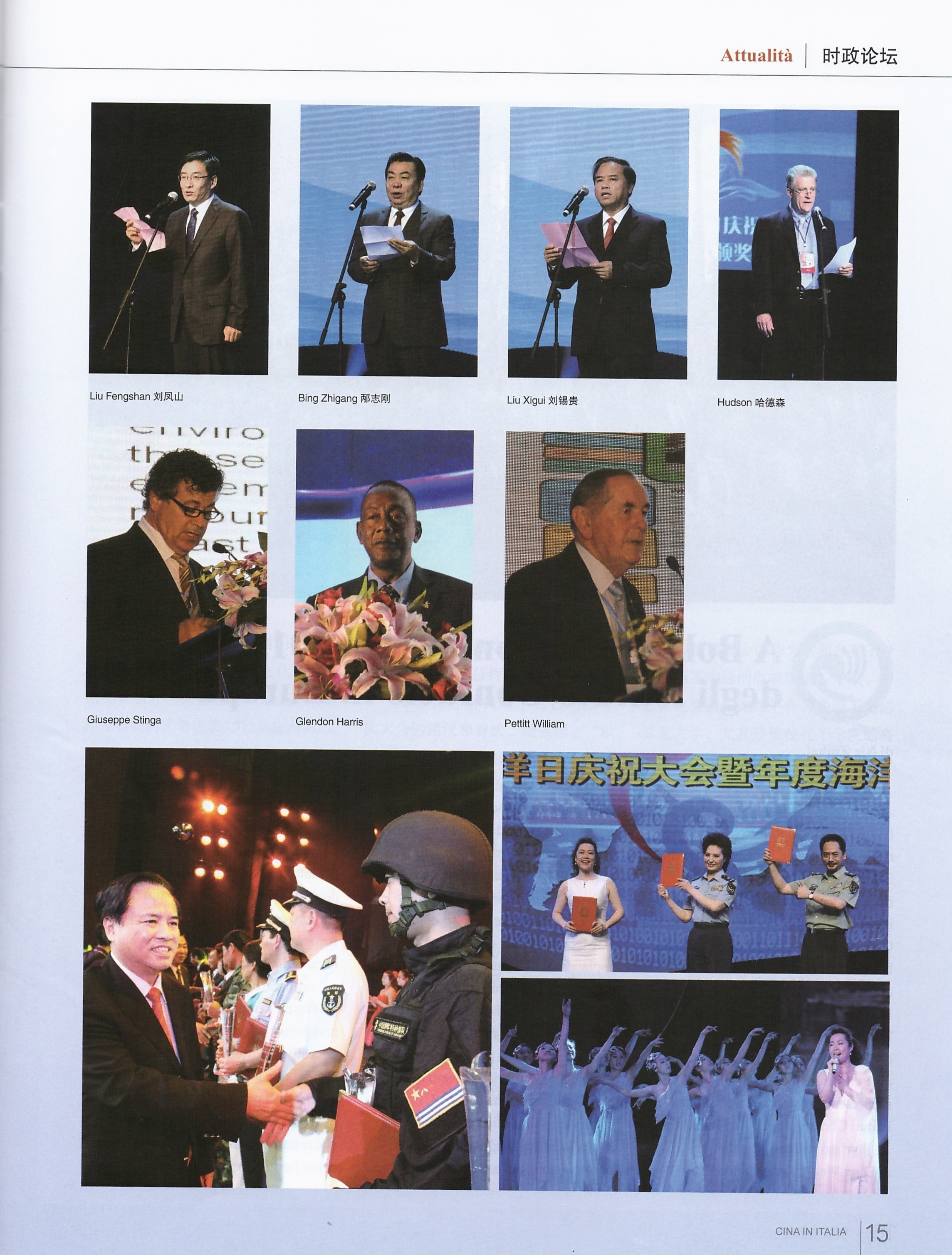 "Sorrento vista dai cinesi: ""Un esempio sulla tutela marina"""